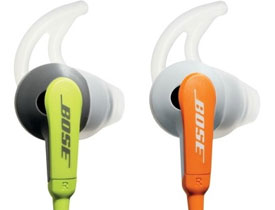 bose sie2 headphones featured